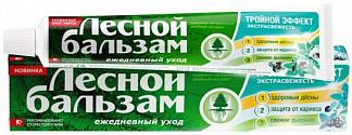 Лесной бальзам зубная паста с экстрактами черной смородины/мяты 75мл