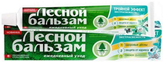 Лесной бальзам зубная паста с экстрактами черной смородины/мяты 75мл, фото №1