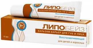 Липобейз бальзам-барьер для губ и лица восстанавливающий 15мл