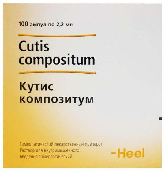 Кутис композитум 2,2мл 100 шт. раствор для инъекций biologische heilmittel heel gmbh, фото №1