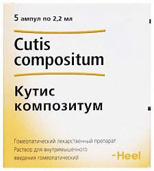 Кутис композитум 2,2мл 5 шт. раствор для инъекций гомеопатический biologische heilmittel heel gmbh