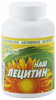 Лецитин наш капсулы 30 шт.