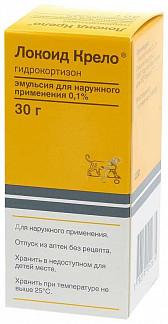 Локоид крело 0,1% 30г эмульсия для наружного применения