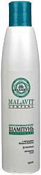 Малавит шампунь с пептидами белого люпина 250мл