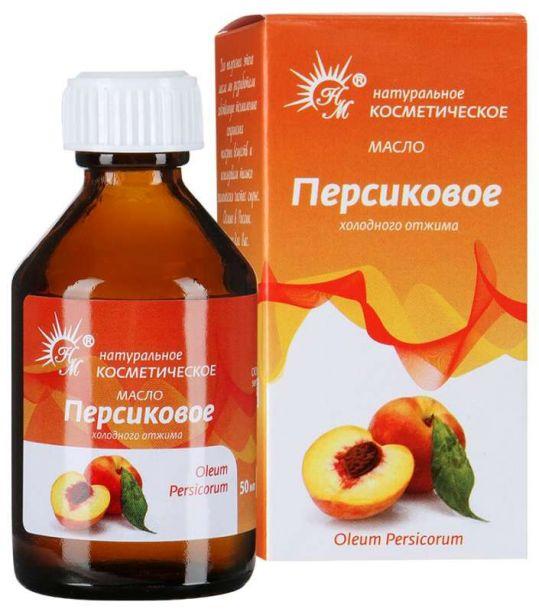 Масло персиковое косметическое 50мл, фото №1