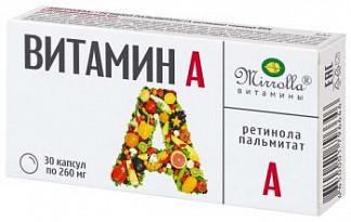 Мирролла витамин а капсулы 260мг 30 шт.