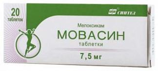Мовасин 7,5мг 20 шт. таблетки
