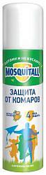 Москитол универсальная защита аэрозоль от комаров 150мл