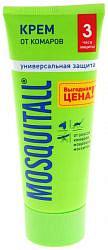 Москитол универсальная защита крем от комаров 75мл