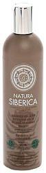 Натура сиберика шампунь для ослабленных волос защита и энергия 400мл