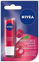 Нивея бальзам для губ фруктовое сияние вишня (85077) 4,8г