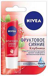 Нивея бальзам для губ фруктовое сияние клубника (85083) 4,8г