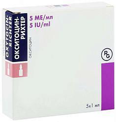 Окситоцин 5ме 1мл 5 шт. раствор для инфузий и внутримышечного введения