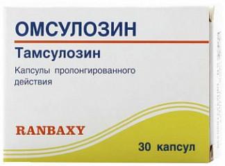 Омсулозин 400мг 30 шт. капсулы пролонгированного действия