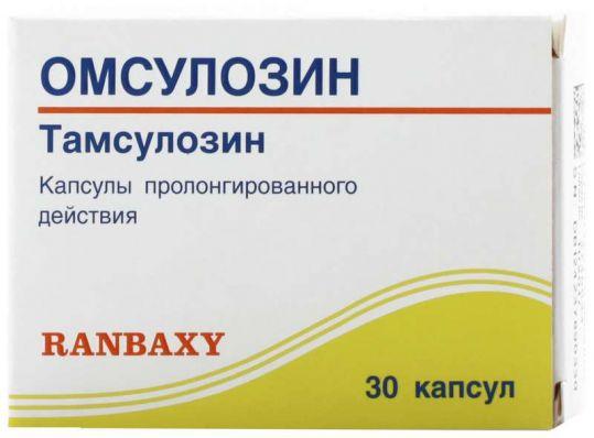 Омсулозин 400мг 30 шт. капсулы пролонгированного действия, фото №1