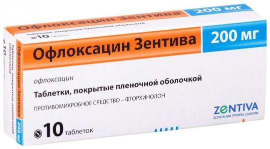 Офлоксацин 200мг 10 шт. таблетки покрытые пленочной оболочкой, фото №1