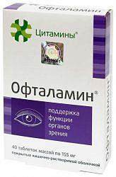 Офталамин таблетки 40 шт.