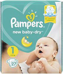 Памперс нью беби-драй подгузники ньюборн размер 1 2-5кг 27 шт.