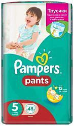 Памперс пэнтс подгузники-трусы юниор 12-18кг 48 шт.
