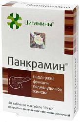 Панкрамин таблетки 40 шт. клиника института биорегуляции и геронто
