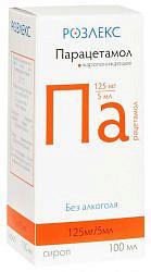 Парацетамол 125мг/5мл 100мл сироп