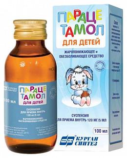 Парацетамол 24мг/мл 100г суспензия для приема внутрь