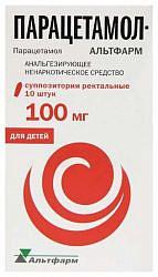 Парацетамол-альтфарм 100мг 10 шт. суппозитории ректальные альтфарм