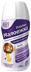 Педиашур малоежка смесь для энтерального питания 1,0 натуральный 200мл
