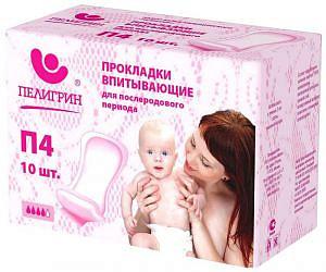 Пелигрин прокладки после родовые п4 10 шт.