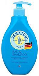 Пенатен шампунь и средство для купания младенцев с особо чувствительной кожей 400мл