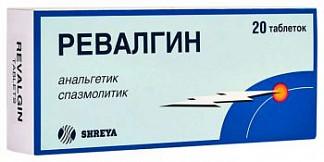 Ревалгин 20 шт. таблетки