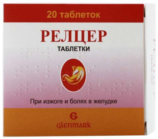 Релцер 20 шт. таблетки, фото №1
