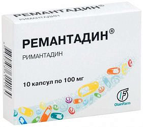 Ремантадин 100мг 10 шт. капсулы