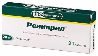 Рениприл 20мг 20 шт. таблетки