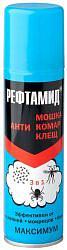 Рефтамид максимум аэрозоль против кровососущих насекомых/клещей 145мл