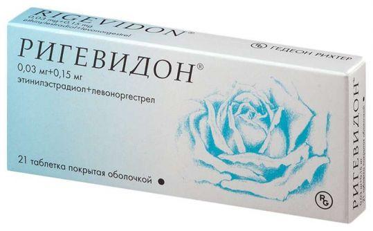 Ригевидон 21 шт. таблетки покрытые оболочкой, фото №1