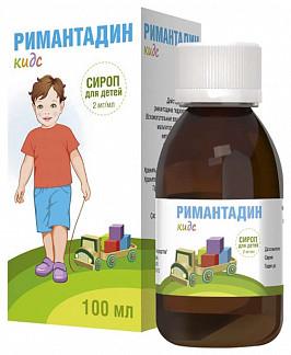 Римантадин кидс 2мг/мл 100мл сироп для детей