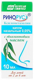 Ринорус 0,05% 10мл капли назальные