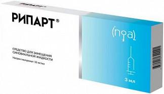 Рипарт средство для замещения синовиальной жидкости 3мл 1 шт. шприц