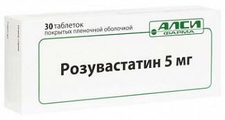 Розувастатин 5мг 30 шт. таблетки покрытые пленочной оболочкой