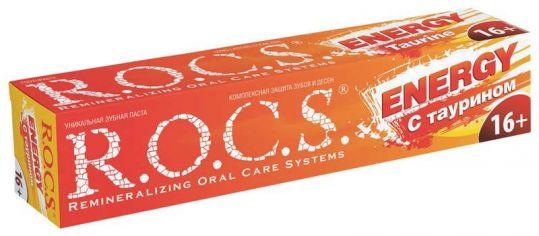 Рокс зубная паста энерджи с таурином 16+ 74г, фото №1