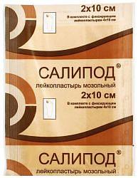 Салипод купить в москве