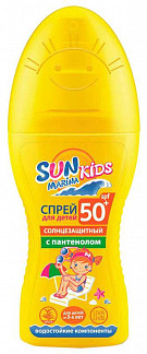 Сан марина кидс спрей солнцезащитный для детей spf50+ 150мл эккола-био