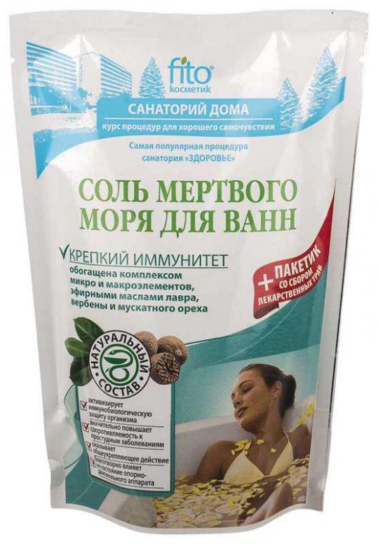 Санаторий дома соль для ванн мертвого моря крепкий иммунитет 530г, фото №1