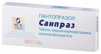 Препарат санпраз