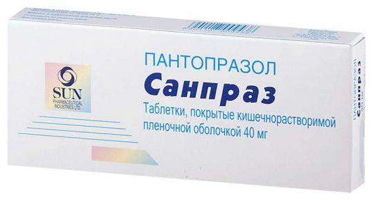 Санпраз 40мг 10 шт. таблетки покрытые кишечнорастворимой оболочкой, фото №1