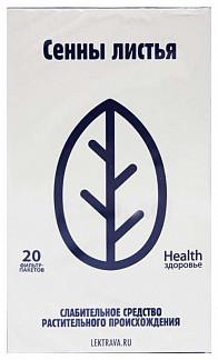 Сенна листья 20 шт. фильтр-пакет здоровье
