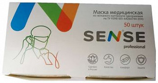 Сенс маска медицинская трехслойная на резинке 50 шт.