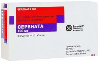 Серената 100мг 30 шт. таблетки покрытые пленочной оболочкой