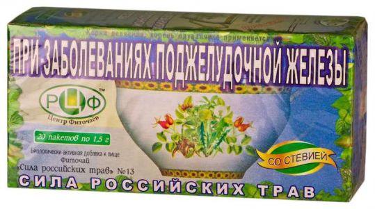 Сила российских трав фиточай n13 поджелудочная железа n20, фото №1